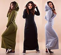 Женское теплое длинное платье с капюшоном
