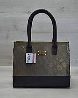 Каркасная женская сумка золото с черным гладким
