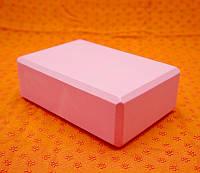 Кирпич для йоги розовый (23х15х7,5 см)