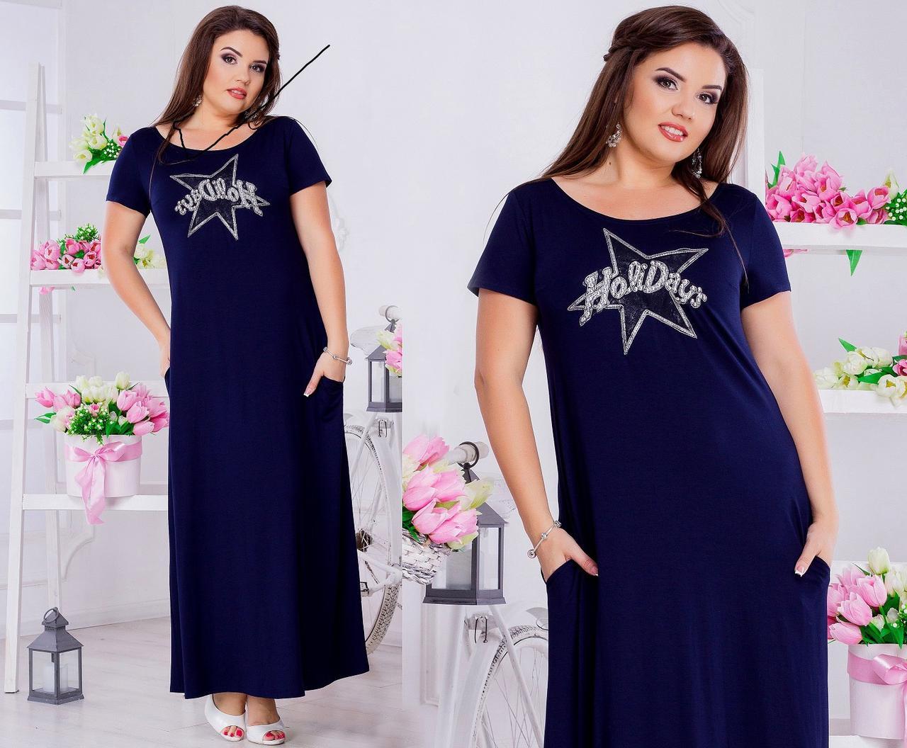 Женское платье в пол (50-60) 8186
