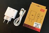 Сетевое зарядное устройство HOME CHARGER,USB CABLE mi 5v 2000mah ( 2USB)