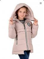 Куртка зимняя для девочки беж