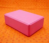 Кирпич для йоги тёмно-розовый (23х15х7,5 см)