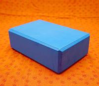 Кирпич для йоги синий (23х15х7,5 см)