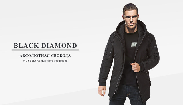 "Парка Braggart ""Black Diamond"""