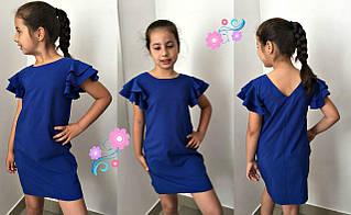 """Детское платье """"Воланы"""" (цвета в ассортименте) 122-140см"""