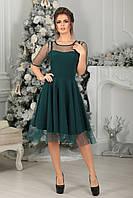 Коктейльное Платье Авелин в зеленом цвете