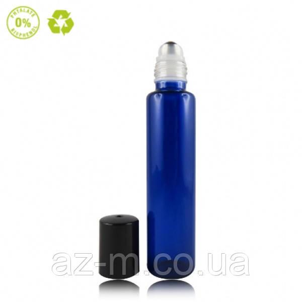 Флакон Роллер стеклянный синий, 30 мл