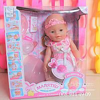 Функциональная кукла Пупс 42см,бутылоч,горшок,подгуз,соска магнит,посуда,пьет-писяет,в кор,33-38-18см