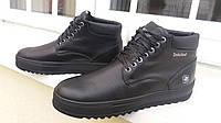 Зимняя мужская обувь Timberland