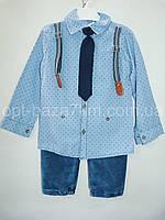 Костюмы детские оптом купить со склада в Одессе 7 км - рубашка+штаны (1-3 года)