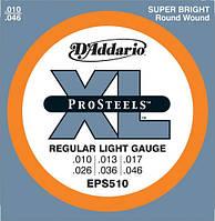 D'Addario EPS510 XL Pro Steels комплект струн для электрогитары 10-46