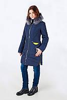 Женская зимняя куртка молодежная (синий)