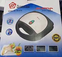 Тостер сендвич -вафли гриль (3 в 1) Domotec MS-0770