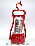 Кемпинговый светодиодный аккумуляторный фонарьYajia YJ-5833 c USB выходом Power Bank