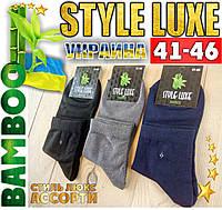 Мужские носки демисезонные   Style Luxe  41-46р бамбук средние НМД-0505650