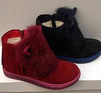 Зимние ботинки для девочек с ушками мех кролика