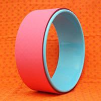 Колесо для йоги розовое/синее (33х33х13,5 см)