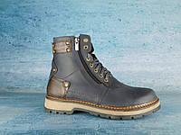 Мужские зимние ботинки Zangak Exclusive Синие 10561