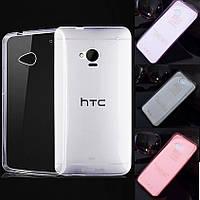 Силиконовый чехол для HTC One M7 810е
