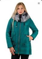 Зимняя куртка женская Катя зел