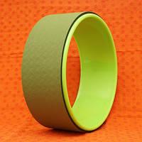 Колесо для йоги зелёное (33х33х13,5 см)