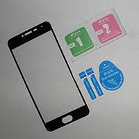 Защитное 3D стекло для экрана Meizu M3S/M3 mini (чёрное)