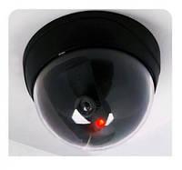 Камера видеонаблюдения - муляж, купольная камера, обманка