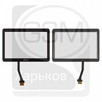Тачскрин (сенсор) для SAMSUNG GT-N8000 Galaxy Note 10.1, GT-N8010 Galaxy Note 10.1, GT-P5100 Galaxy Tab 2, GT-P5110 Galaxy Tab 2, черный, 244 x 171