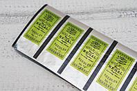 Иглы для вышивания бисером (планшет из 5 упаковок)