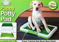 Туалет для собак Puppy Potty Pad, собачий туалет, лоток для собак, туалет для щенков домашний туалет для собак