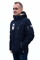 Мужская зимняя куртка ZPJV синяя