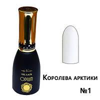 Гель лак Королева Арктики №1 Nika Nagel 10 мл