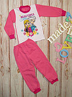 Детская пижама на девочку розовая,утепленная на баечке