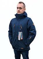 Мужская синяя горнолыжная куртка Snow Headquarter