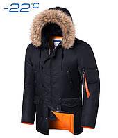 Зимняя куртка парка мужская и подростковая Braggart