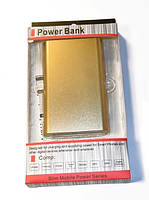 Универсальная батарея KS-is (KS-280Gold) 12000мАч для портативной цифровой техники золотистая