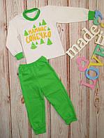 Детская пижама на девочку Мамино Сонечко ,белая+зеленая на баечке