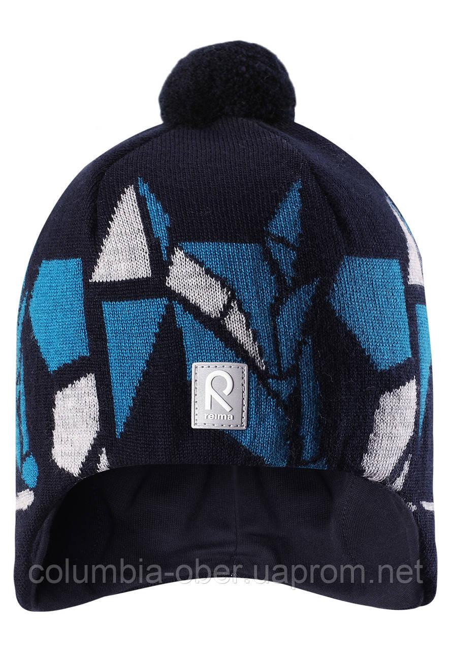 Зимняя шапка для мальчика Reima Kaja 528548-698A. Размер 52.