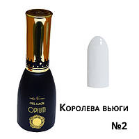 Гель лак Королева Вьюги №2 Nika Nagel 10 мл