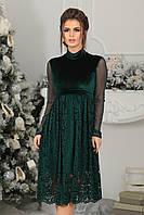 Платье нарядное Бенедикт в изумрудном цвете, фото 1