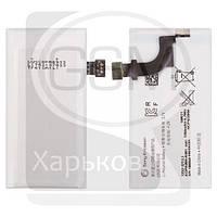 Аккумулятор (батарея) для SONY LT22i Xperia P, AGPB009-A001, 1265 mAh, Li-ion, 3.7 V