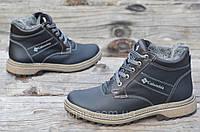 Подростковые зимние ботинки на мальчика натуральная кожа, мех прошиты черные Харьков (Код: Ш949а)