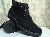 Стильные зимние нубуковые ботинки Rondo, фото 1