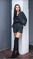 Женский костюм ,пиджак и шорты