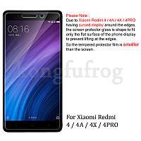 Защитное стекло для смартфона Xiaomi Redmi 4A 4X