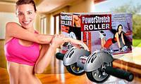 Компактный портативный домашний тренажер-роллер Body PRO Roller, Колесо Ролик для пресса, Тренажер для пресса