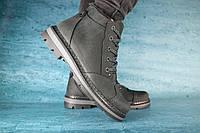 Мужские зимние ботинки Westland Черные 10551