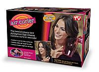 Воздушные Бигуди Air Curler, Насадка для завивки локонов, Насадка на фен для создания кудрей,
