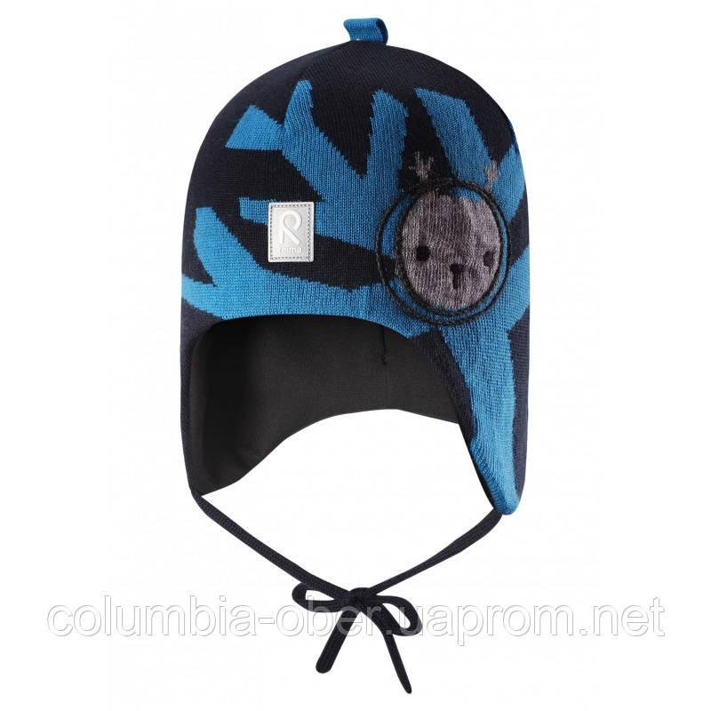 Зимняя шапка для мальчика Reima Napakettu 518425-698A. Размеры 46 и 48.
